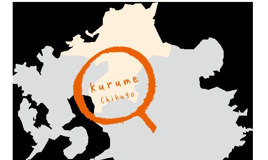 久留米の地図