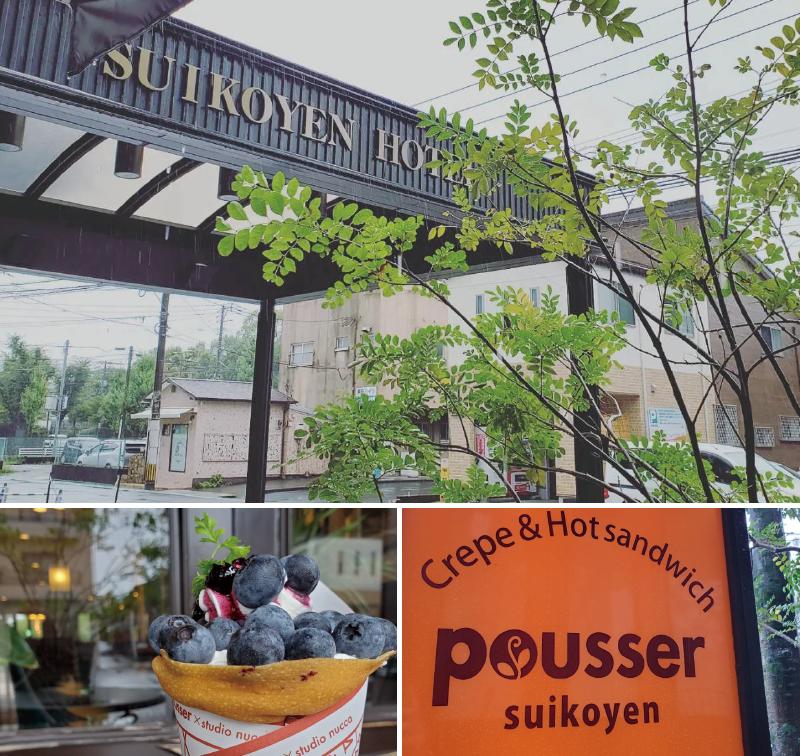パティスリーカフェ 萃香園店