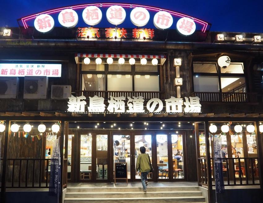 道の駅?市場?横丁?「新鳥栖 道の市場」が佐賀県鳥栖市蔵上町にオープンします。