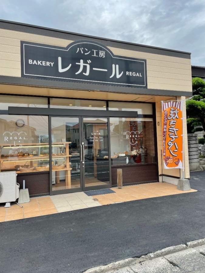 生フランスパンとは?久留米市荒木町の小さなパン屋さん。