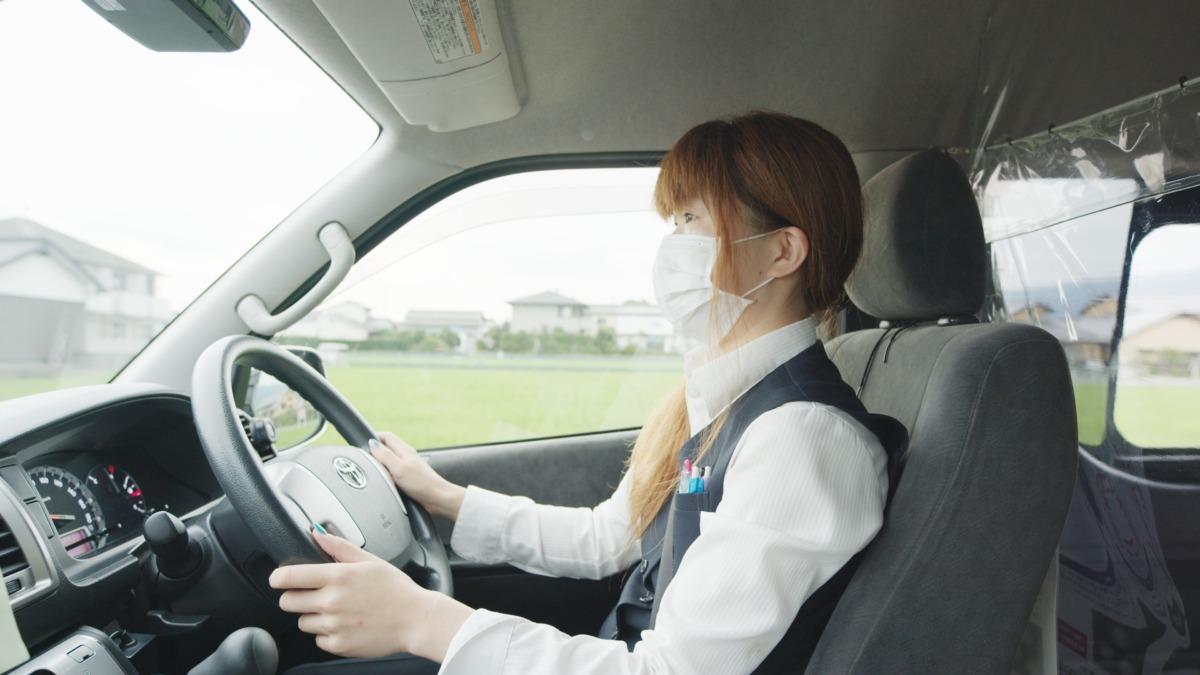 安全タクシー有限会社