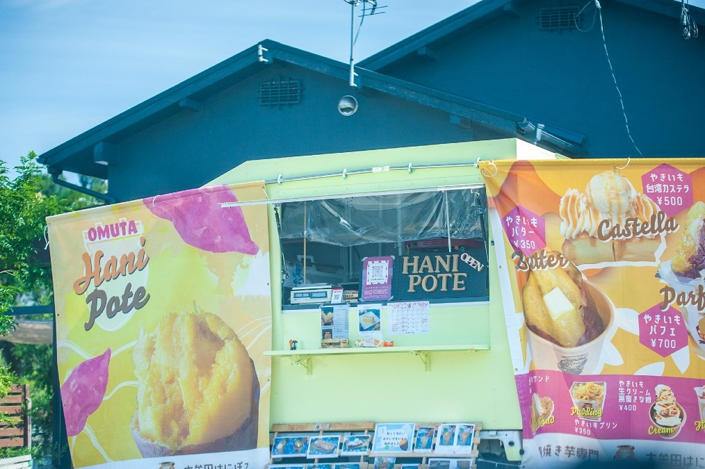 大牟田初の壺焼き芋専門店「はにぽて」